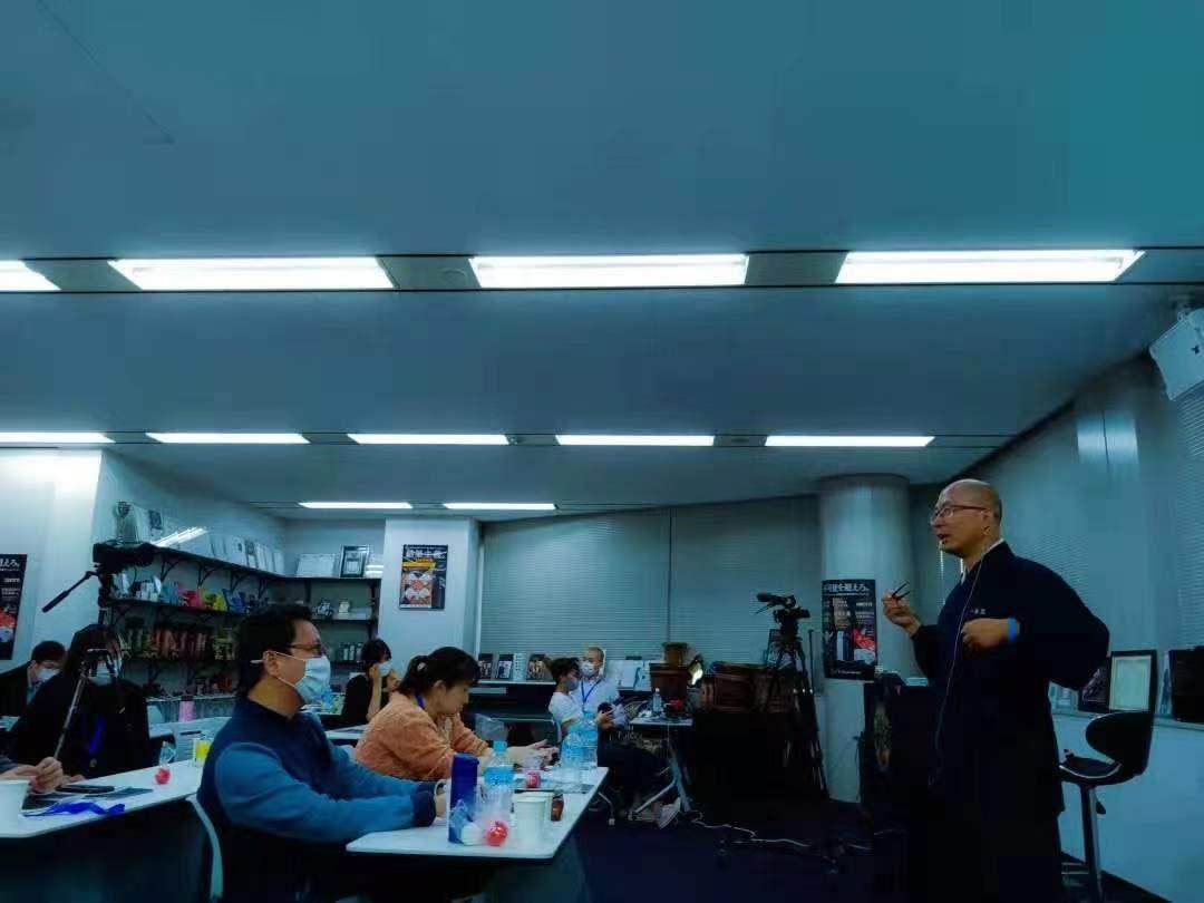 京都四明山一乗院主催「究極的ビジネスの知恵」の講義